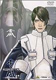 戦闘妖精雪風 OPERATION:1[DVD]