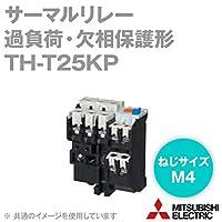 三菱電機 TH-T25KP 1.7A サーマルリレー (過負荷・欠相保護形) (ヒータ呼び 1.7A) (3極3素子) NN