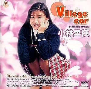 Villege ear 小林里穂 [DVD] TBD-022