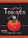 Tomato麺