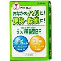 ラッパ整腸薬BF 24包[指定医薬部外品]