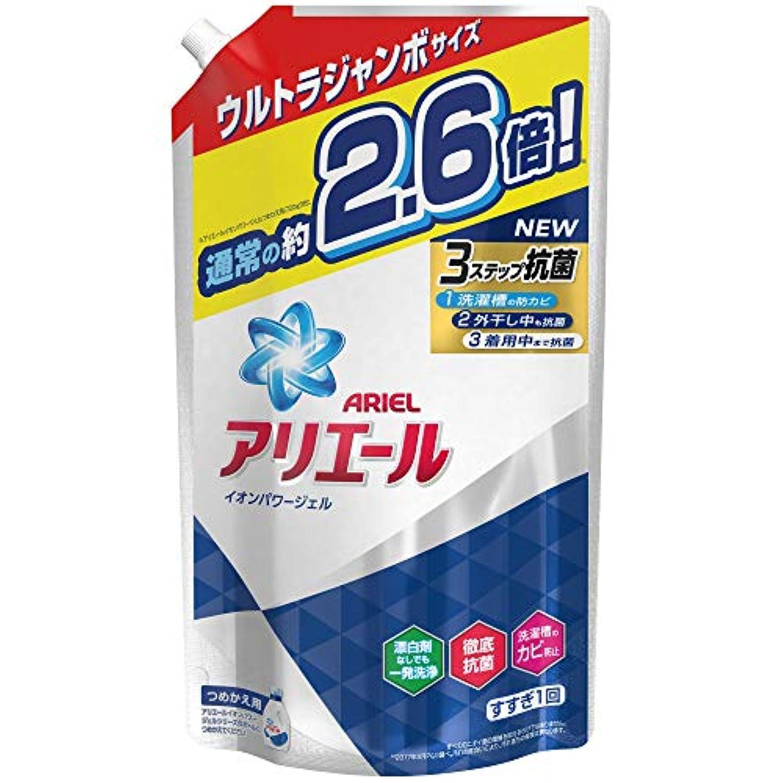 かわすスペイン羊の洗濯洗剤 液体 抗菌 アリエール 詰め替え 約2.6倍分(1.9kg)