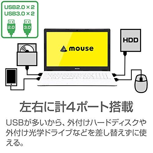 『mouse ノートパソコン MB-BN25I782S-ZN Windows 10/Corei7/15.6インチ/SSD240GB/8GBメモリ』の13枚目の画像