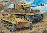 ドラゴン 1/35 第二次世界大戦 ドイツ軍 ティーガーI 中期型 第508重戦車大隊C中隊 w/ツィメリットコーティング& ボルグヴァルト4 A型 プラモデル DR6866