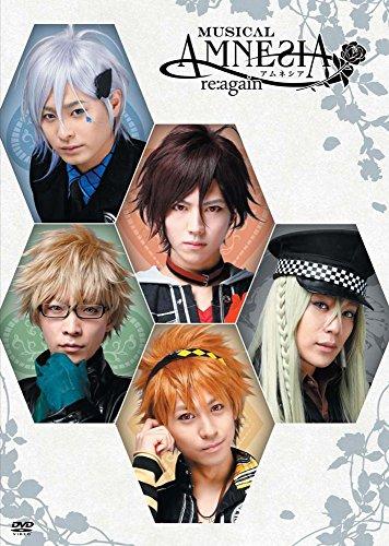 ミュージカル「AMNESIA」re:again [DVD] /