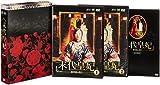 末代皇妃-紫禁城の落日- DVD-BOX I[DVD]