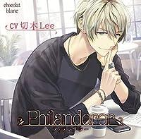 Philanderer(CV:切木Lee)