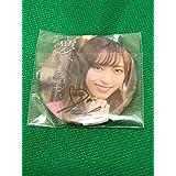 AKB48 アイカブ ユニット選抜決定戦 エールファンディング夢へのプロセス×aikabu 缶バッチ第2弾 山口真帆 直筆サイン入り