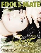 FOOL'S MATE (フールズメイト) 2009年 07月号 (No.333)()