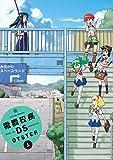 男爵校長DS : 1 (アクションコミックス)