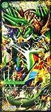 デュエルマスターズ 邪帝斧 ボアロアックス / 邪帝遺跡 ボアロバゴス / 我臥牙 ヴェロキボアロス / 三段変形! 龍解オールスターズ DMX18 / デュエマ / シングルカード