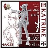 ジルプラ 1/20 ガールズインアクションシリーズ カトリン (1体入 11パーツ) レジンキット GA-011
