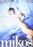 DVD>Miko:Miko's―Naked star (<DVD>)