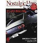 Nostalgic Hero 2017年10月号[雑誌]