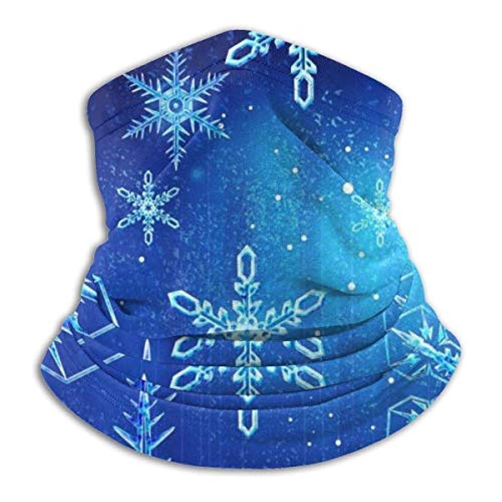 マーキー天使田舎者Blue Snowflakes ネック暖かいスカーフ サーマルネックスカーフ マイクロファイバーネックウォーマー ネックウォーマー マフラー 帽子 ヘッドバンド 秋冬 防寒 防風 キャップ 多機能 ネック ゲーター 男女兼用