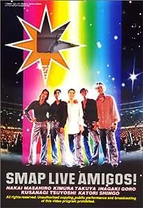 SMAP LIVE AMIGOS! [VHS]