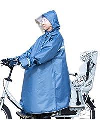 YOU+ 顔が濡れない レインコート 自転車 レディース メンズ ポンチョ 防水加工 雨具
