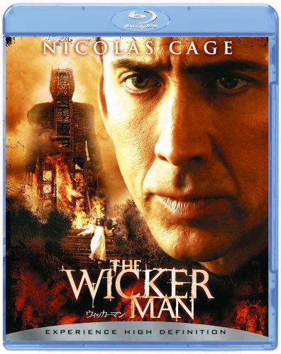 ウィッカーマン [Blu-ray]の詳細を見る