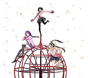 終物語 第七巻/ひたぎランデブー [DVD]