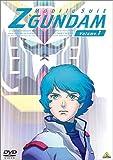 機動戦士Zガンダム Volume.1[DVD]