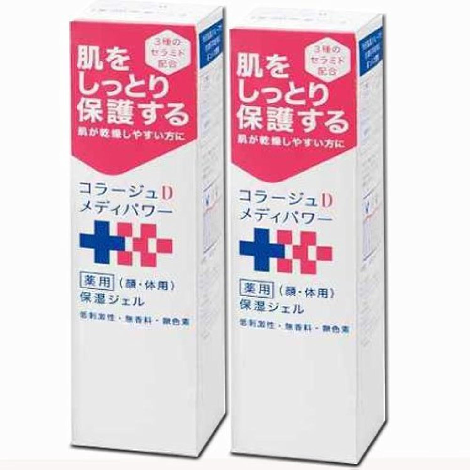 【2個】持田製薬コラージュDメディパワー保湿ジェル 150ml×2個 (4987767650012-2)