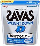 明治 ザバス ウェイトダウン ヨーグルト風味【50食分】 1,050g()