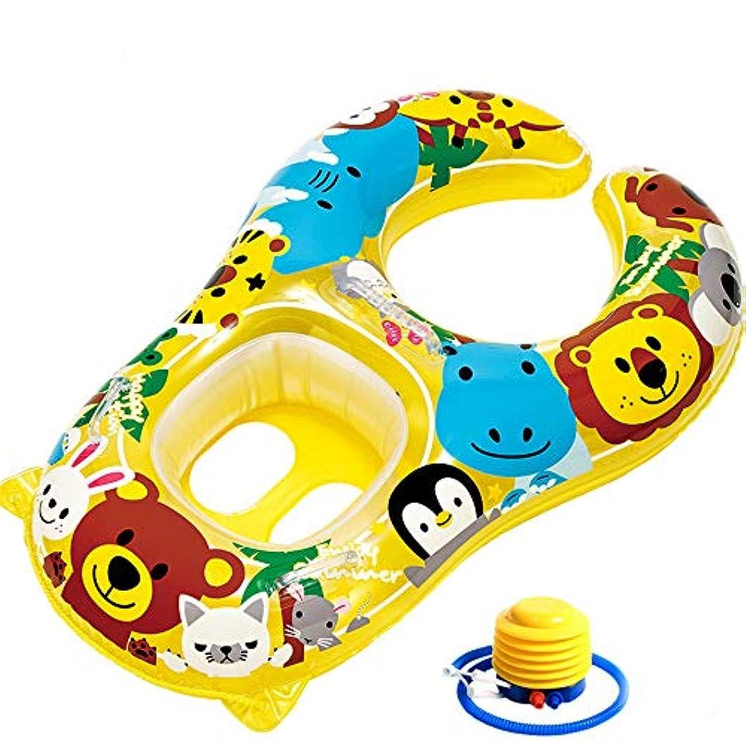 パイプライン憤る袋子供用 浮き輪 親子 2人用 足入れ うきわ ベビー 浮輪 大人用 水遊び 水泳 プール スイム リング 海 用 フロート