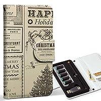スマコレ ploom TECH プルームテック 専用 レザーケース 手帳型 タバコ ケース カバー 合皮 ケース カバー 収納 プルームケース デザイン 革 その他 英語 文字 新聞 006320
