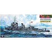 ピットロード 1/700 日本海軍 陽炎型 駆逐艦 陽炎 フルハルモデル W109