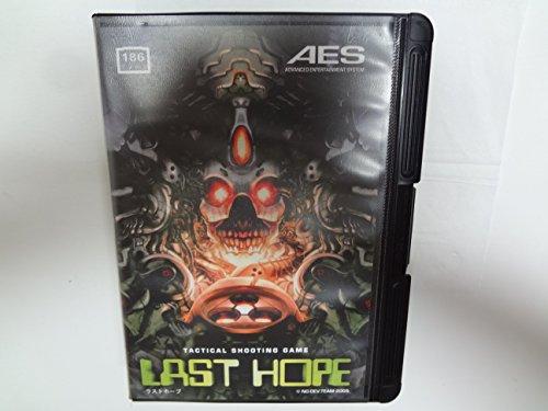 ラストホープ ネオジオ家庭用ロム 100本生産限定 / Last Hope Neo-Geo Home Cartridge 100 Copy-Limited
