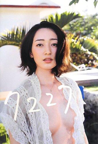 上野なつひ 写真集 『 7227 』