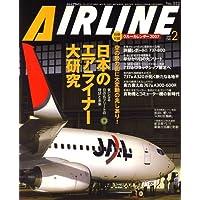 AIRLINE (エアライン) 2007年 02月号 [雑誌]