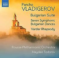 Vardar Rhapsody