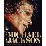 THE COMPLETE MICHAEL JACKSON ~KING OF POP マイケル・ジャクソンの全軌跡