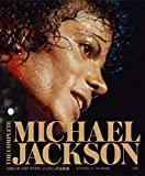 THE COMPLETE MICHAEL JACKSON ~KING OF POP マイケル・ジャクソンの全軌跡