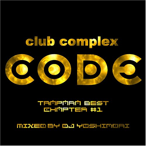 CODE TRAPARA BEST CAPTER#1(DVD付)
