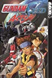 Gundam Seed Astray 1 (Gundam (Tokyopop) (Graphic Novels))