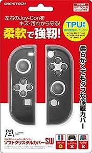 ニンテンドースイッチJoy-Con用保護カバー『ソフトクリスタルカバーSW(ブラック)』 - Switch