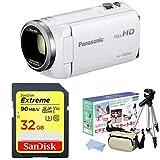 パナソニック HDビデオカメラ V360MS 16GB 高倍率90倍ズーム ホワイト HC-V360MS-W + SDカード + スターターキット(三脚、バッグ、クリーニングクロス)