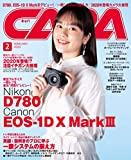 CAPA 2020年2月号 [雑誌]