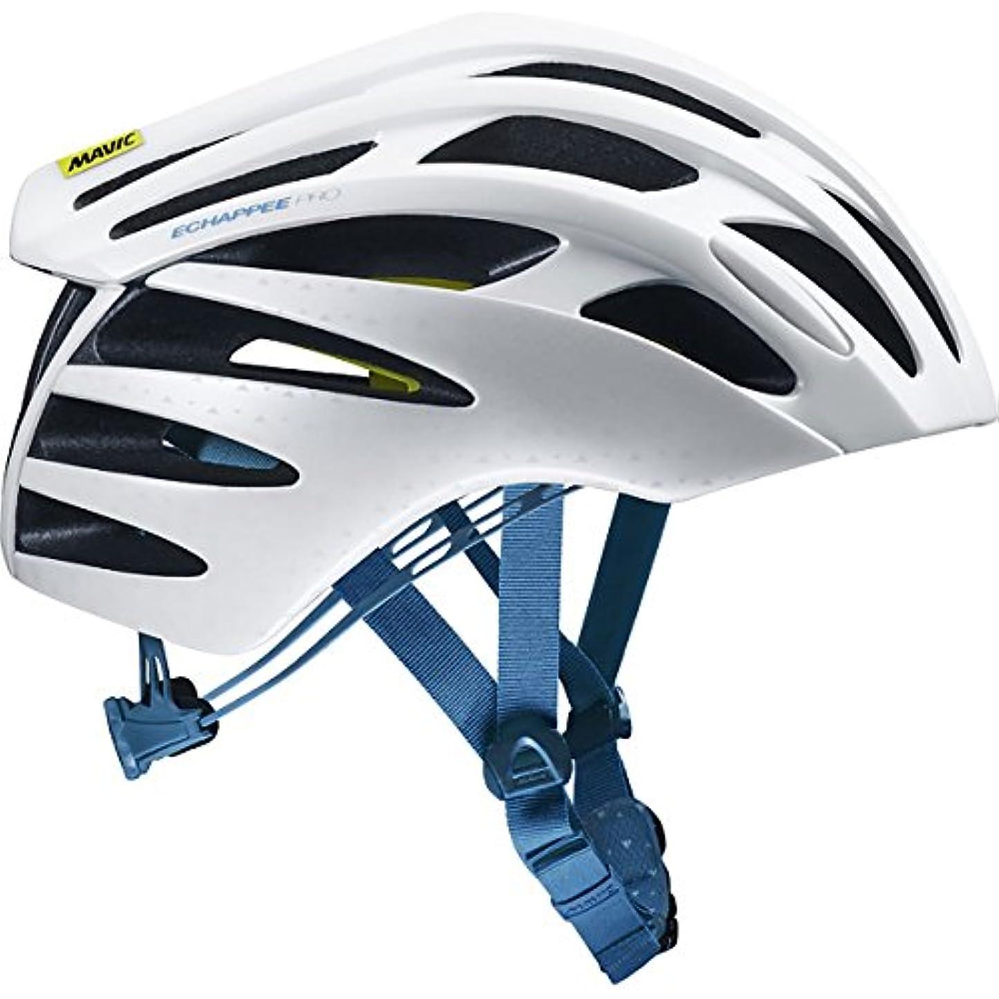 メロディアス合わせてクライストチャーチMavic Echappee Pro MIPSサイクリングヘルメット - レディースホワイト/ブルームーンスモール