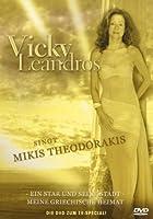 Vicky Leandros Singt Mikis Theodorakis [DVD] [Import]
