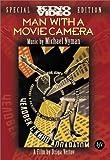 Man With Movie Camera [DVD] [Import] 画像