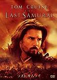 ラスト サムライ[DVD]
