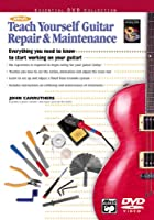 Alfred's Teach Yourself Guitar Repair & Maintenance [DVD]