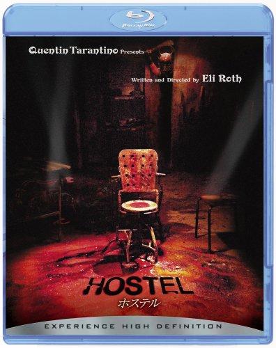 ホステル 無修正版 [Blu-ray]の詳細を見る
