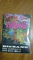 BIGBANG FREE SCHEDULE NOTE BOOK 5冊セット BIGBANG 49840