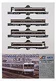 マイクロエース Nゲージ 115系-2000番台 30N体質改善工事施工車 広島色 4両セット A9578 鉄道模型 電車