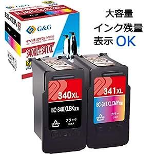 G&G Canon(キヤノン) BC-340XL+BC-341XL[ブラック+3色カラー] 2個セットリサイクル インクカートリッジ 増量タイプ【残量表示機能付】[対応機種 PIXUS MG2130/ MG3130/ MG3230/ MG3530/ MG3630/ MG4130/ MG4230/ TS5130/ MX513/ MX523]【国際規格ISO9001品質】