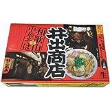 アイランド食品 箱入和歌山ラーメン井出商店3食入 630g